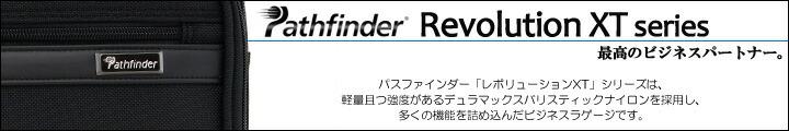 Pathfinder パスファインダー