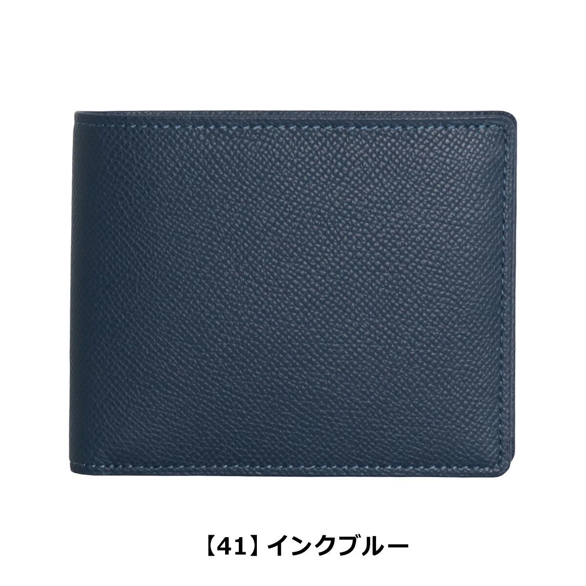 【41】インクブルー