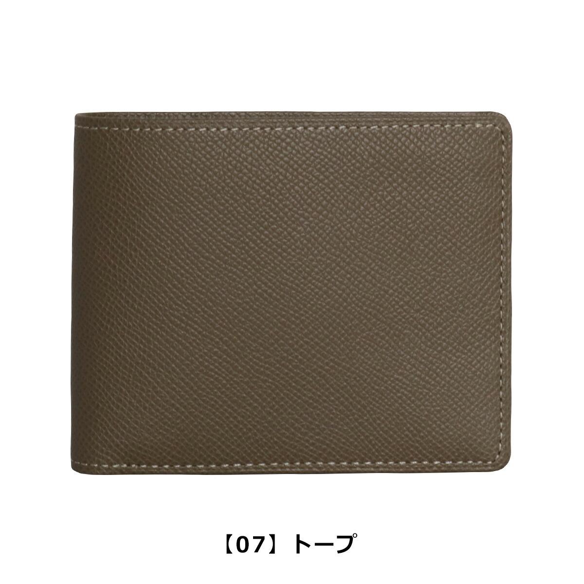 【07】トープ