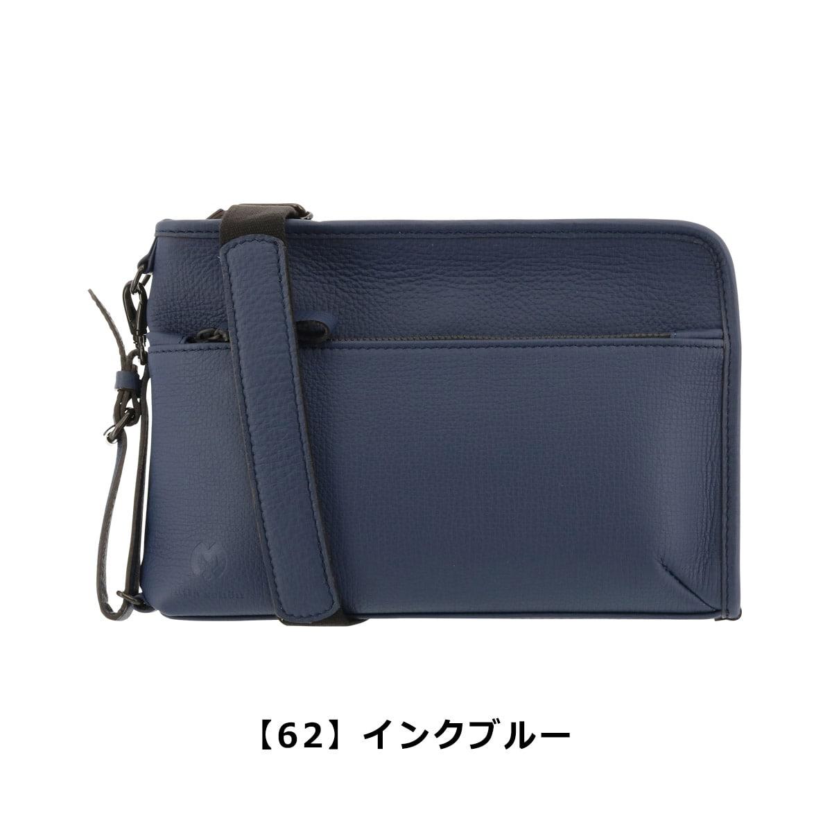 【62】インクブルー