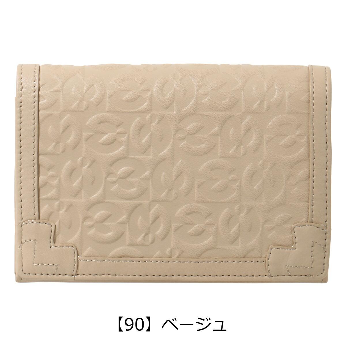 【90】ベージュ