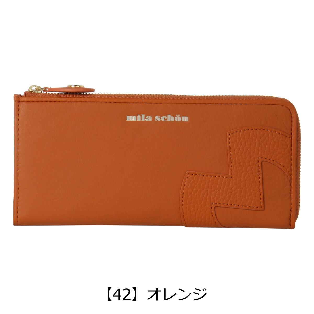 【42】オレンジ