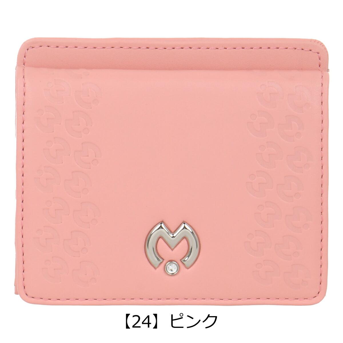 【24】ピンク