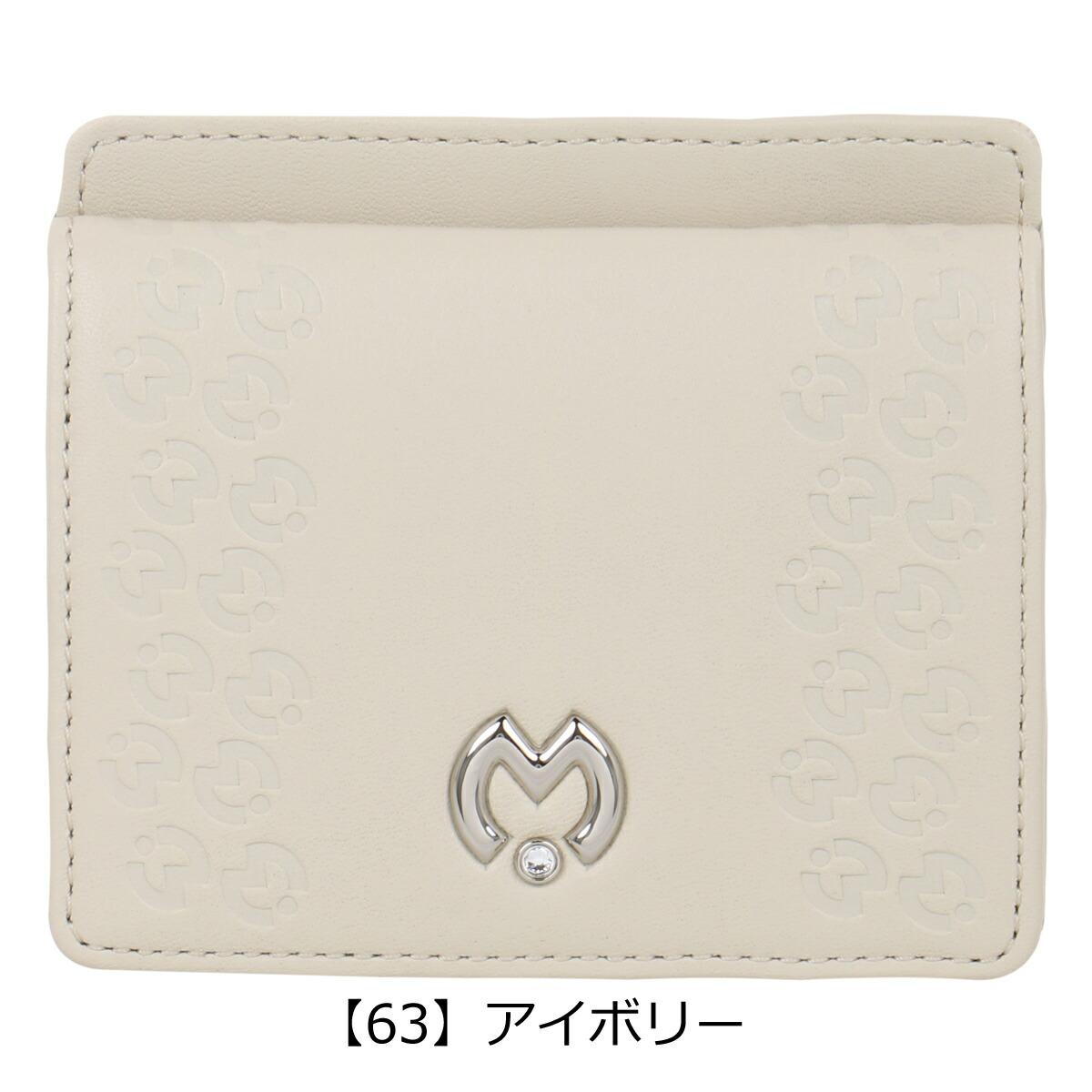 【63】アイボリー