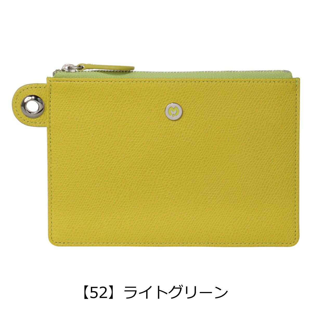 【52】ライトグリーン