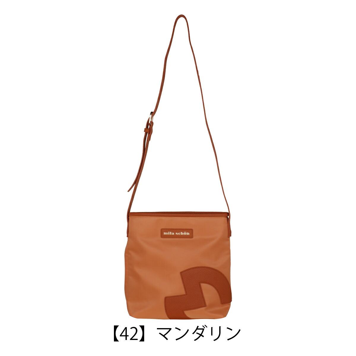 【42】マンダリン