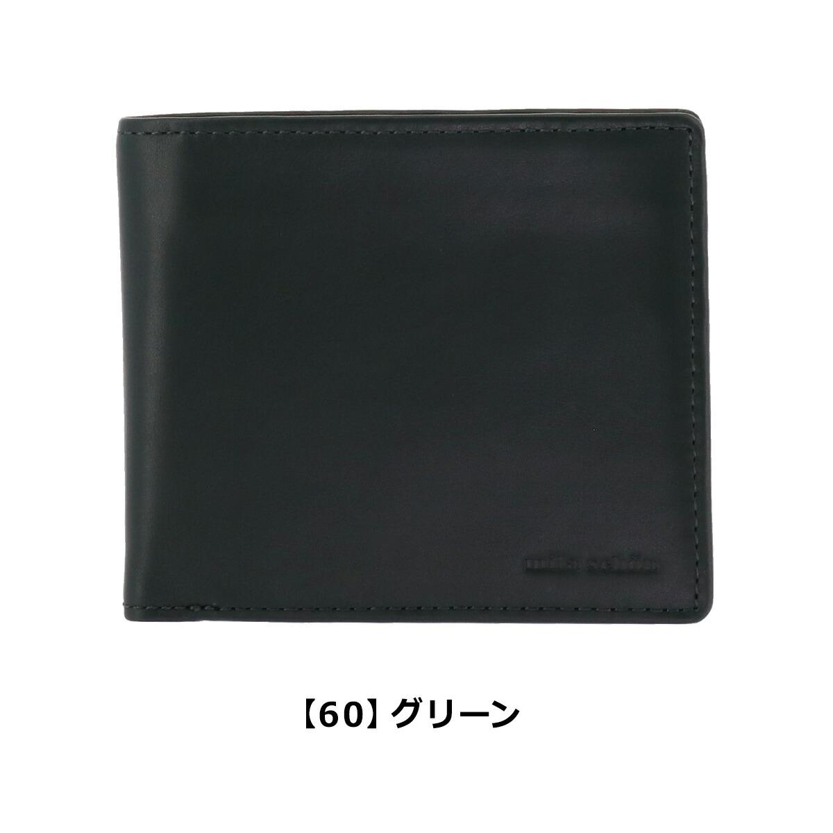 【60】グリーン