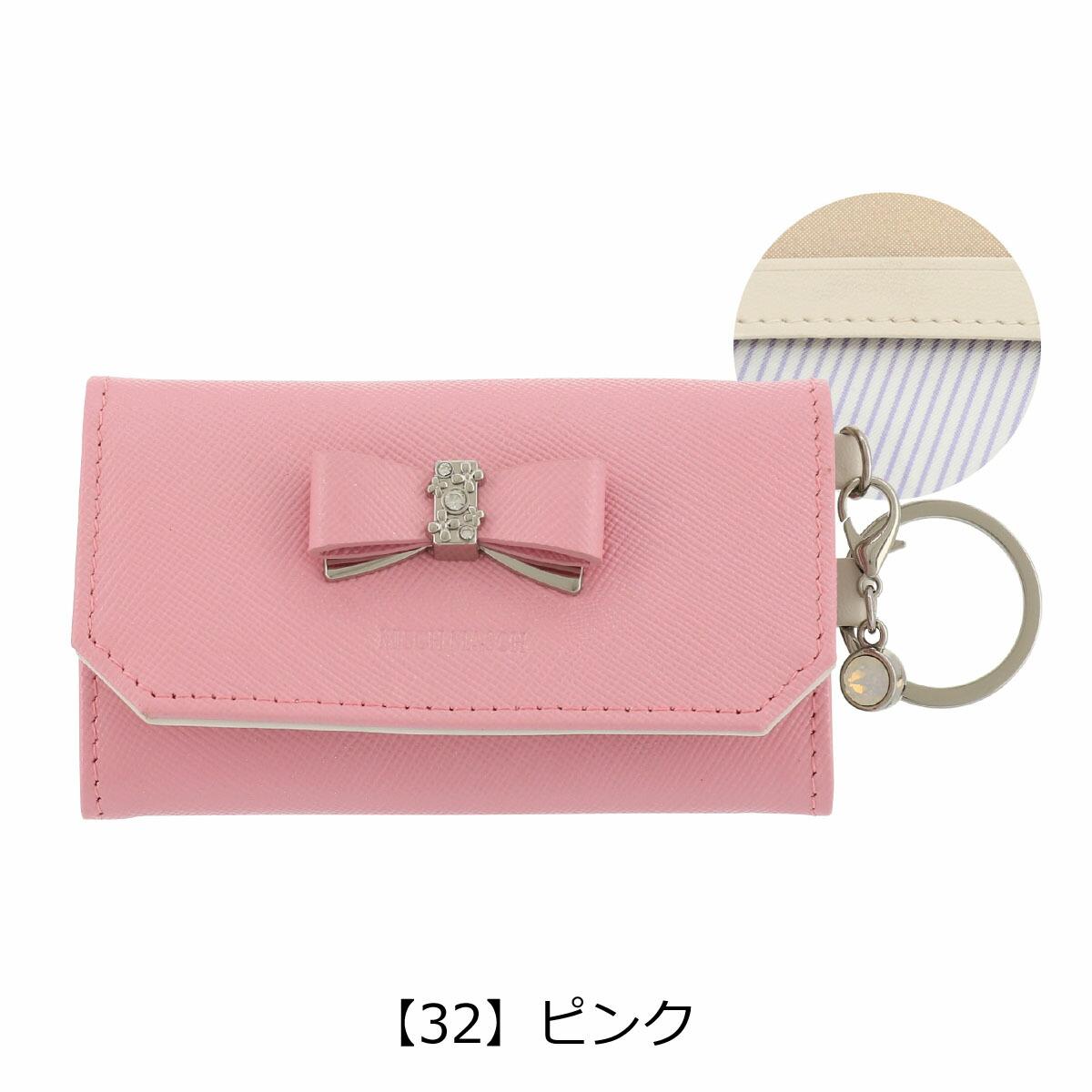 【32】ピンク