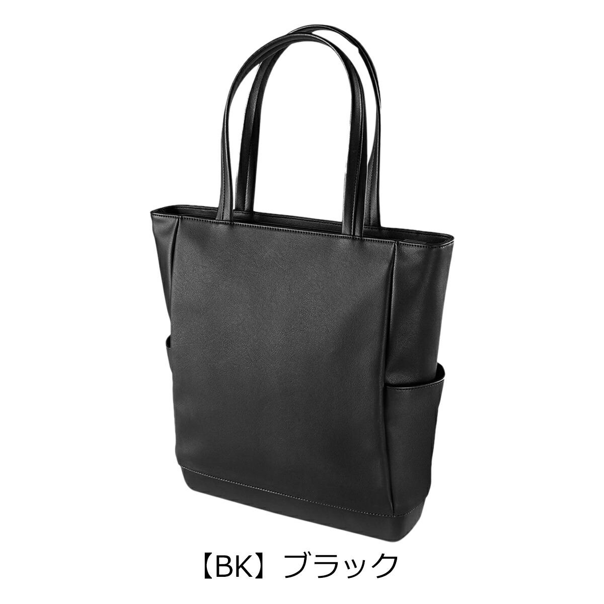 【BK】ブラック