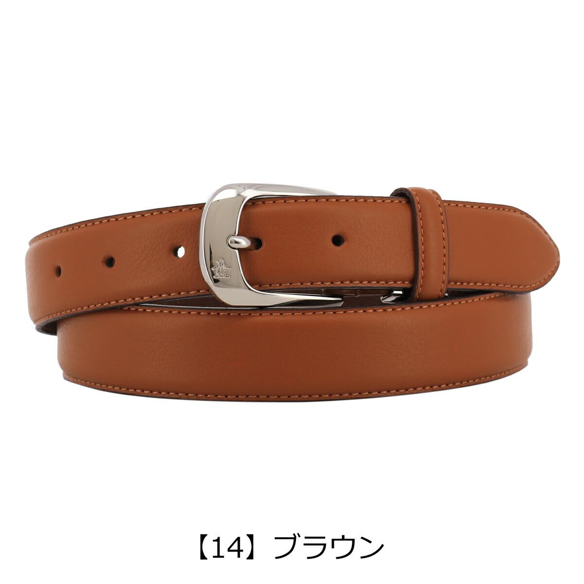 【14】ブラウン