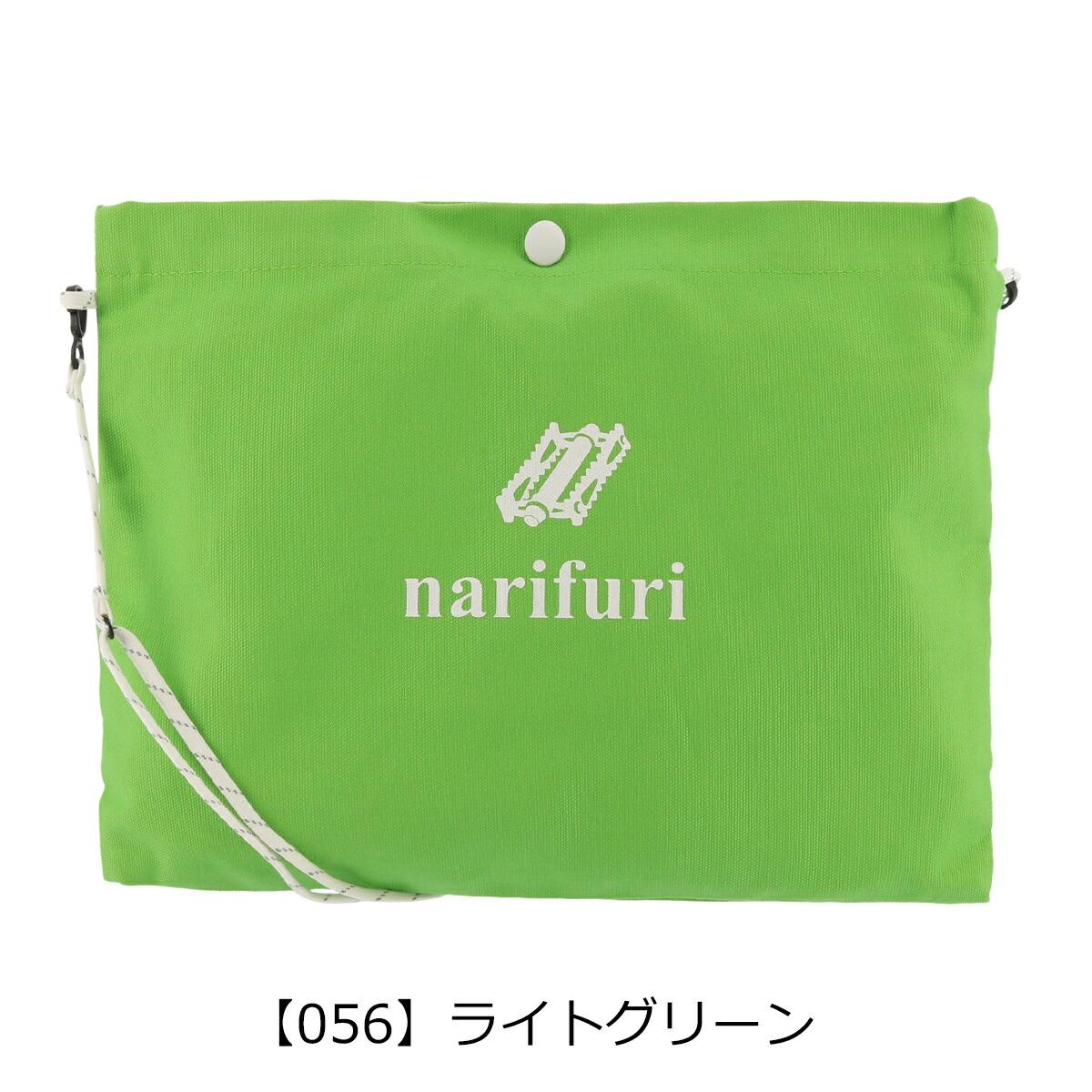【056】ライトグリーン
