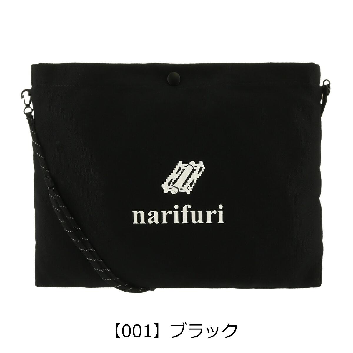 【001】ブラック