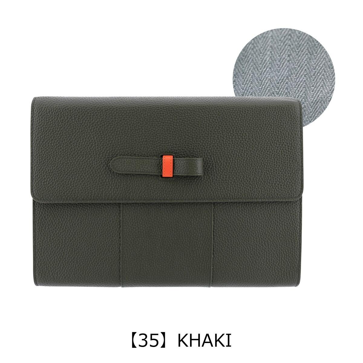 【35】KHAKI