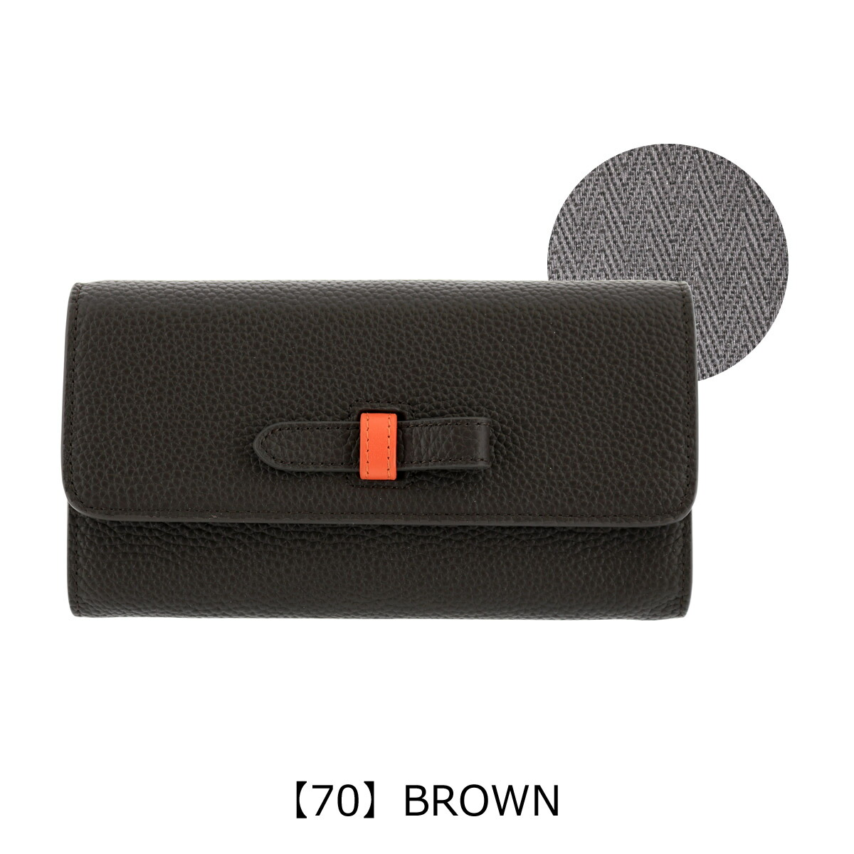 【70】BROWN