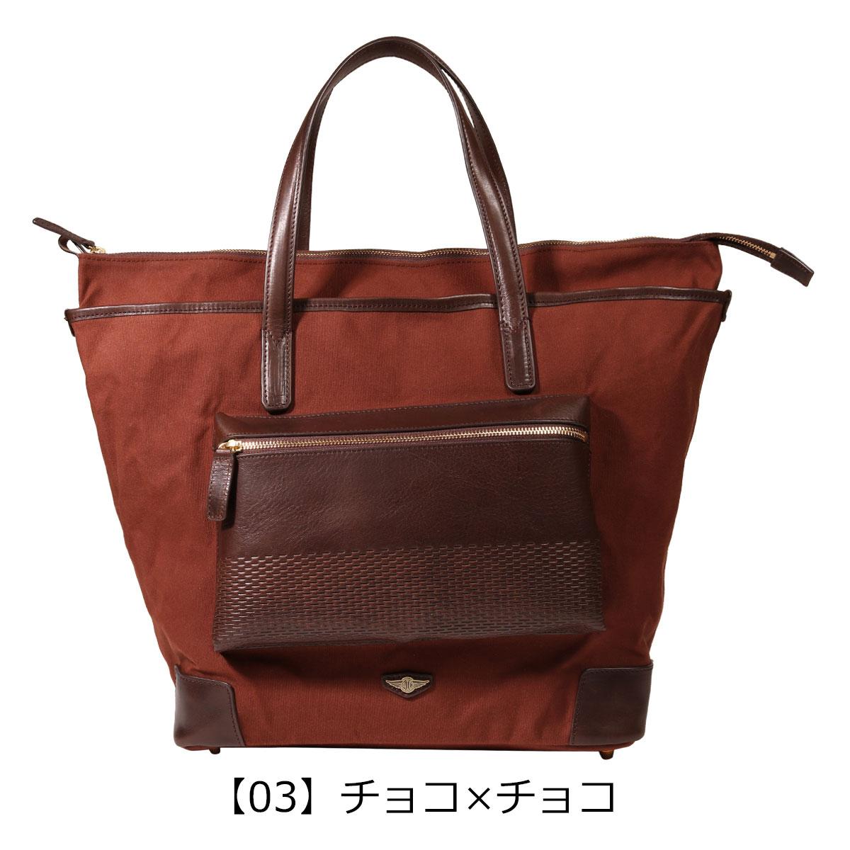 【03】チョコ×チョコ