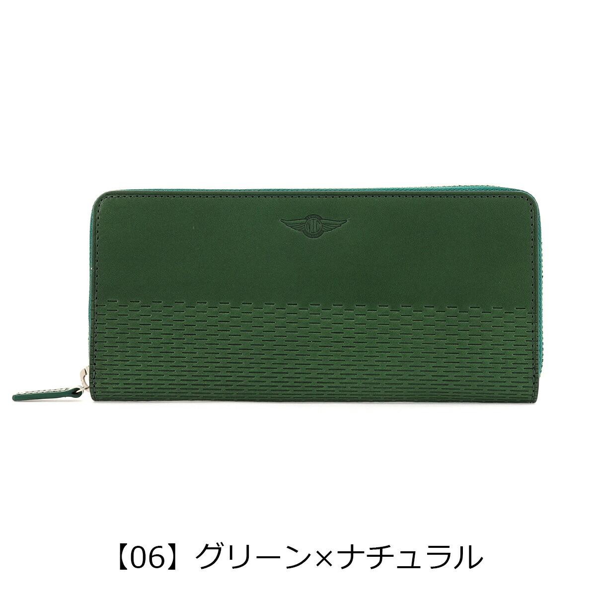 【06】グリーン×ナチュラル
