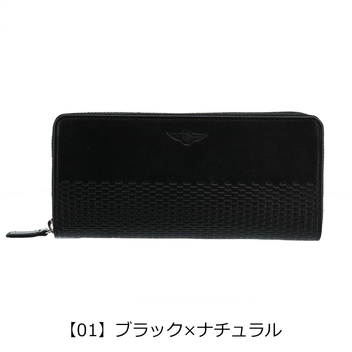 【01】ブラック×ナチュラル