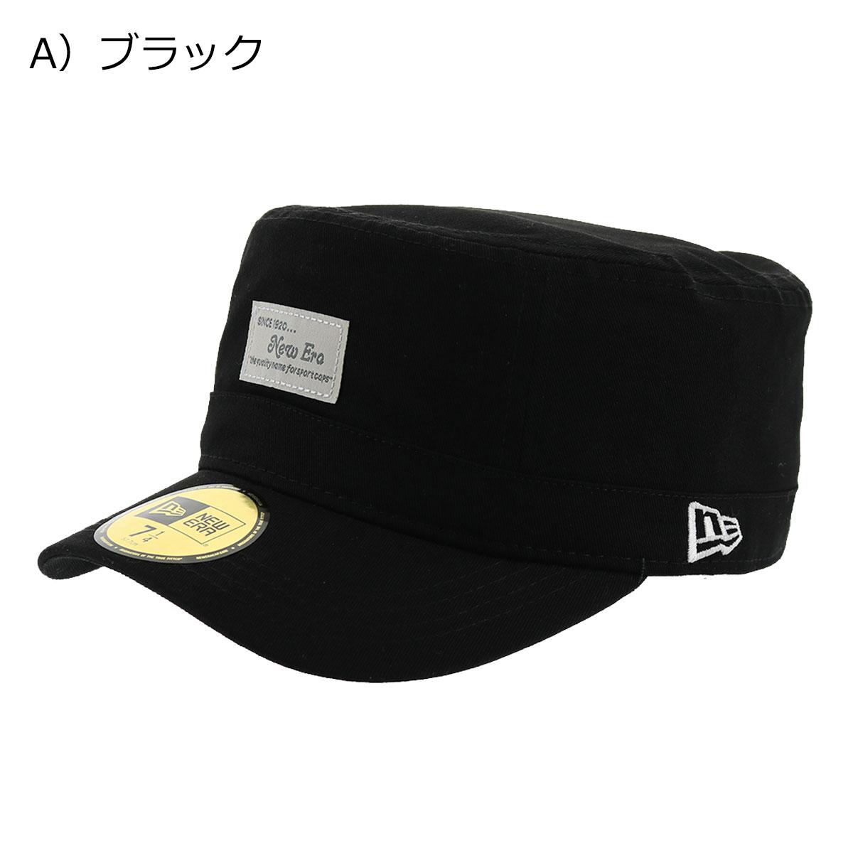 A)ブラック