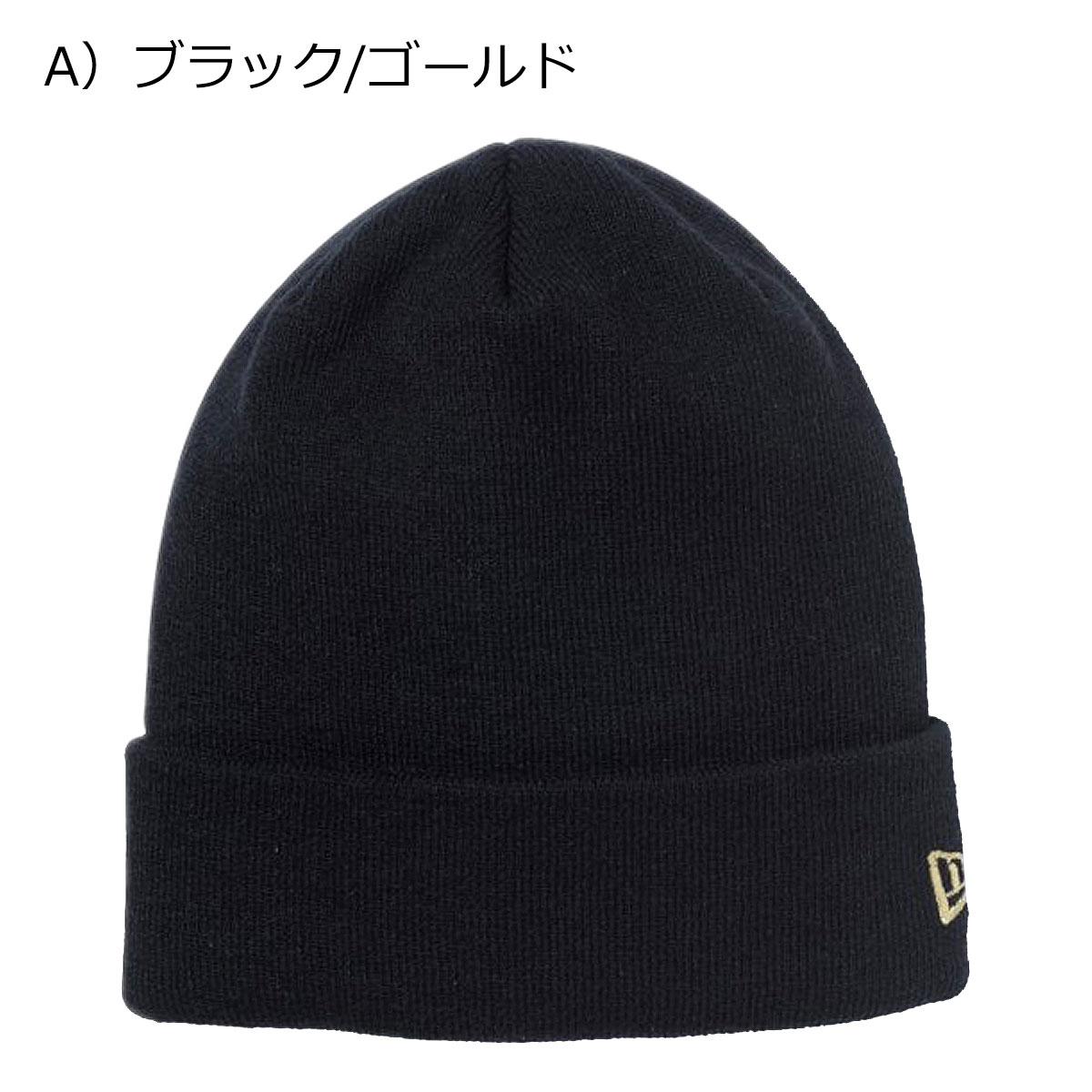 A)ブラック/ゴールド
