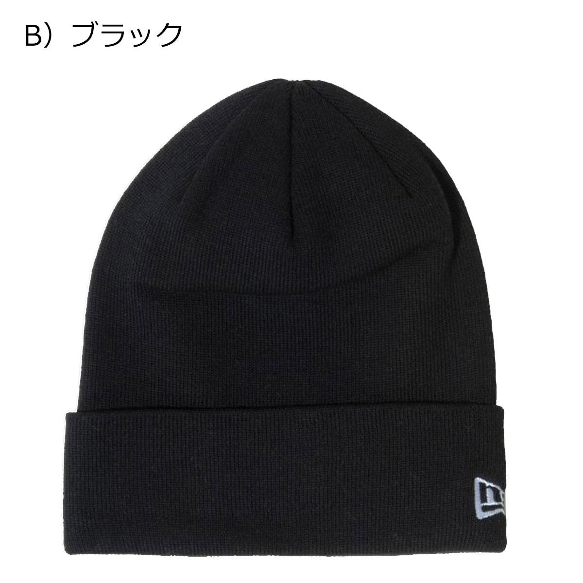 B)ブラック