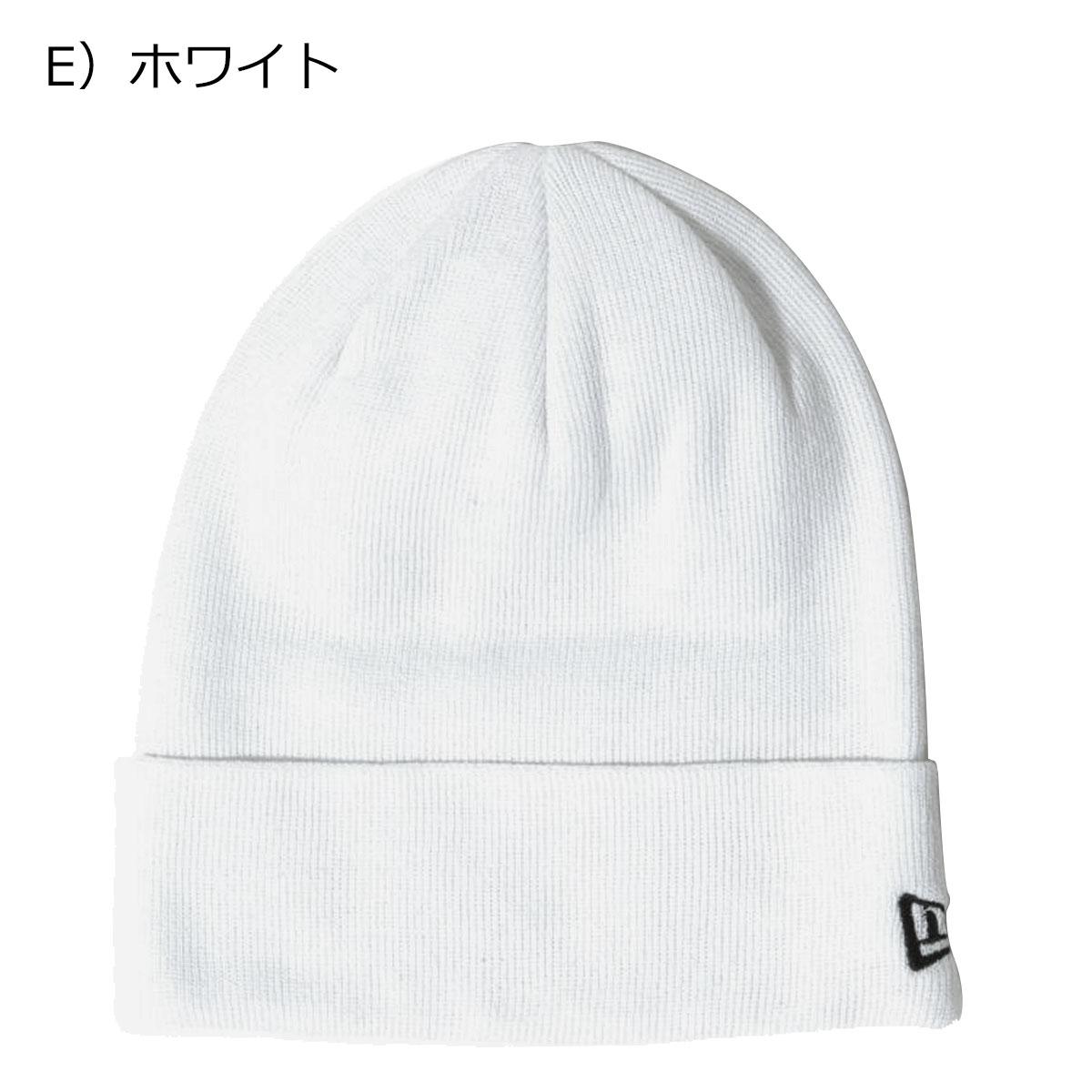 E)ホワイト