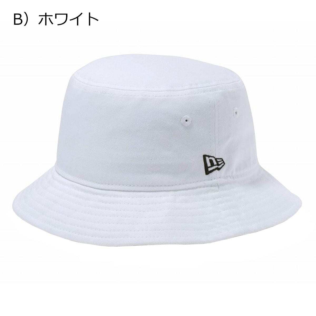 B)ホワイト