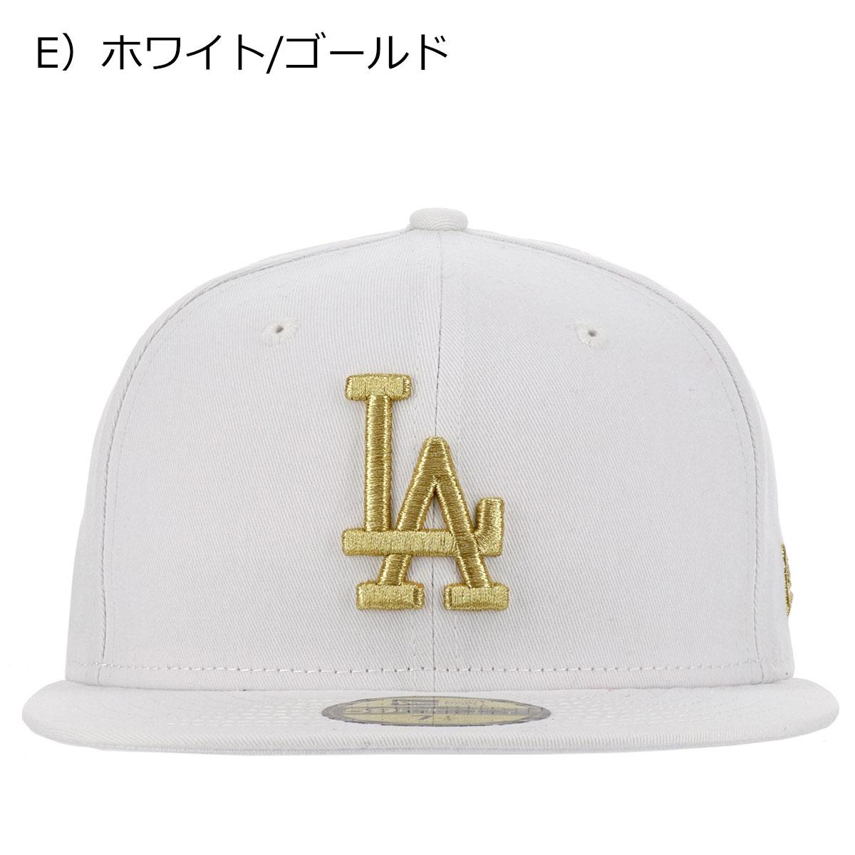 E)ホワイト/ゴールド