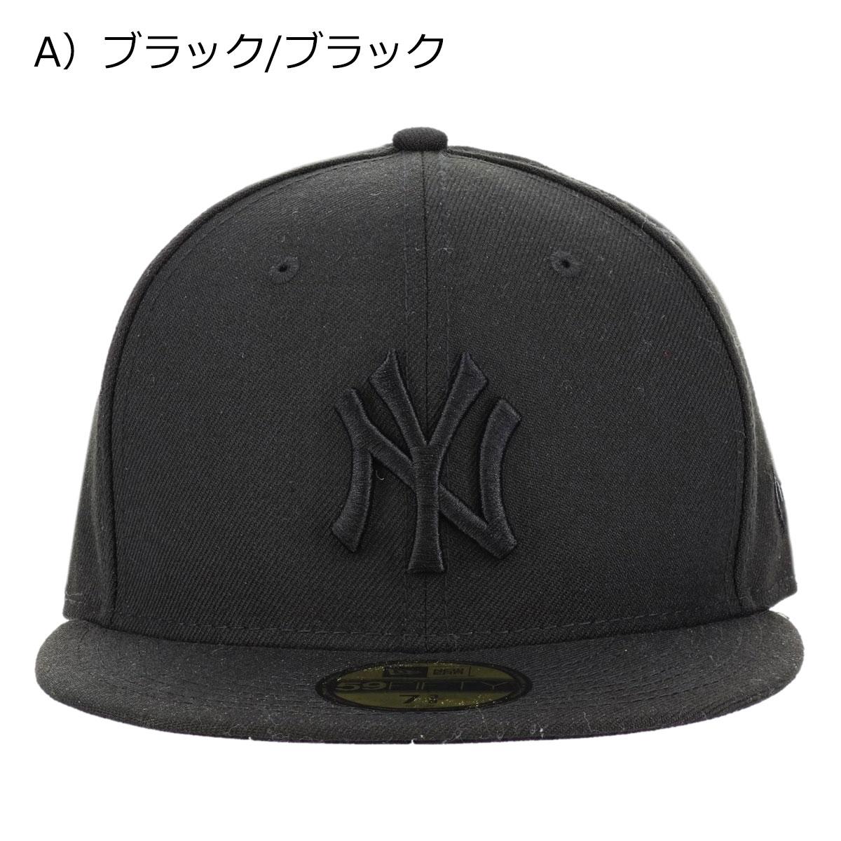 A)ブラック/ブラック
