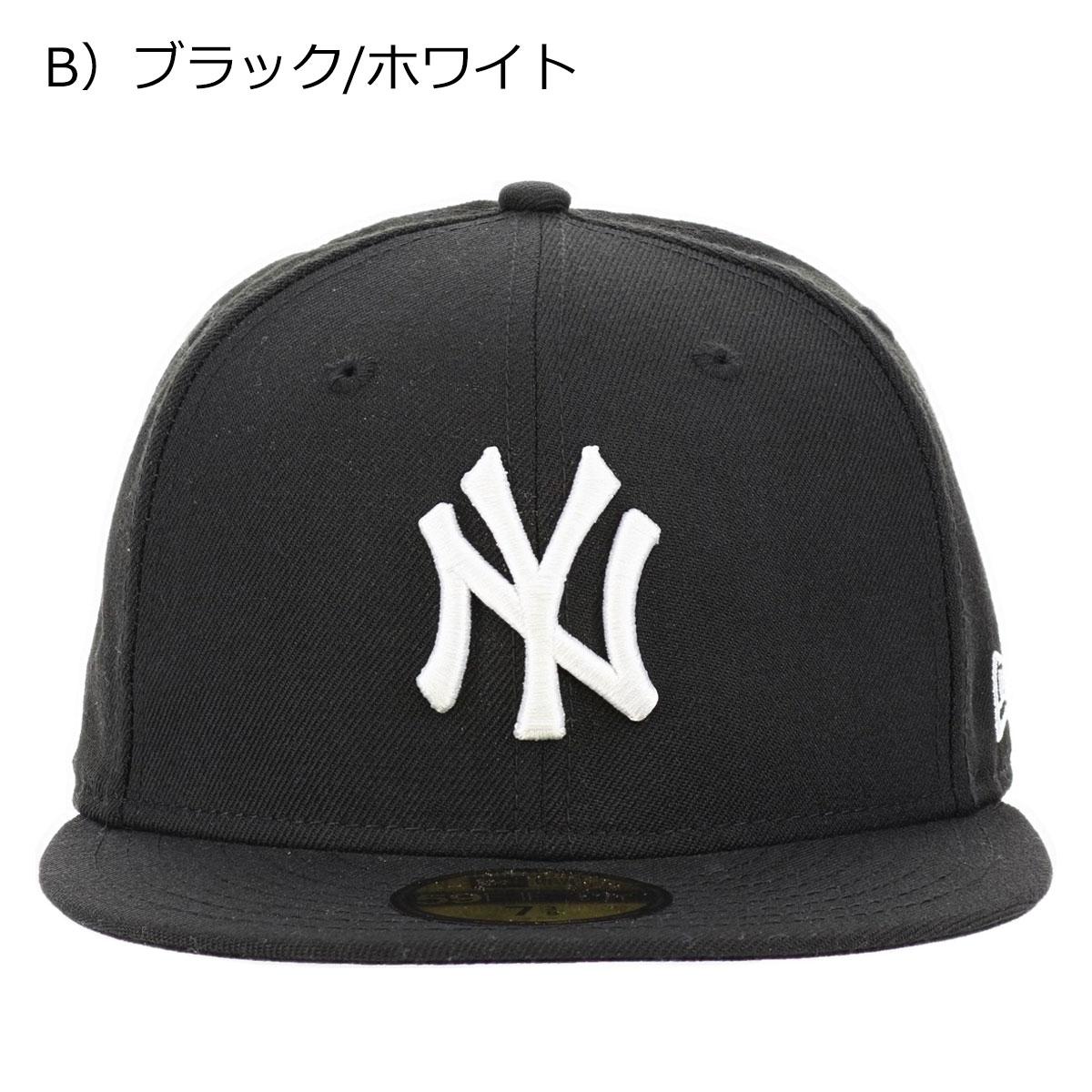 B)ブラック/ホワイト