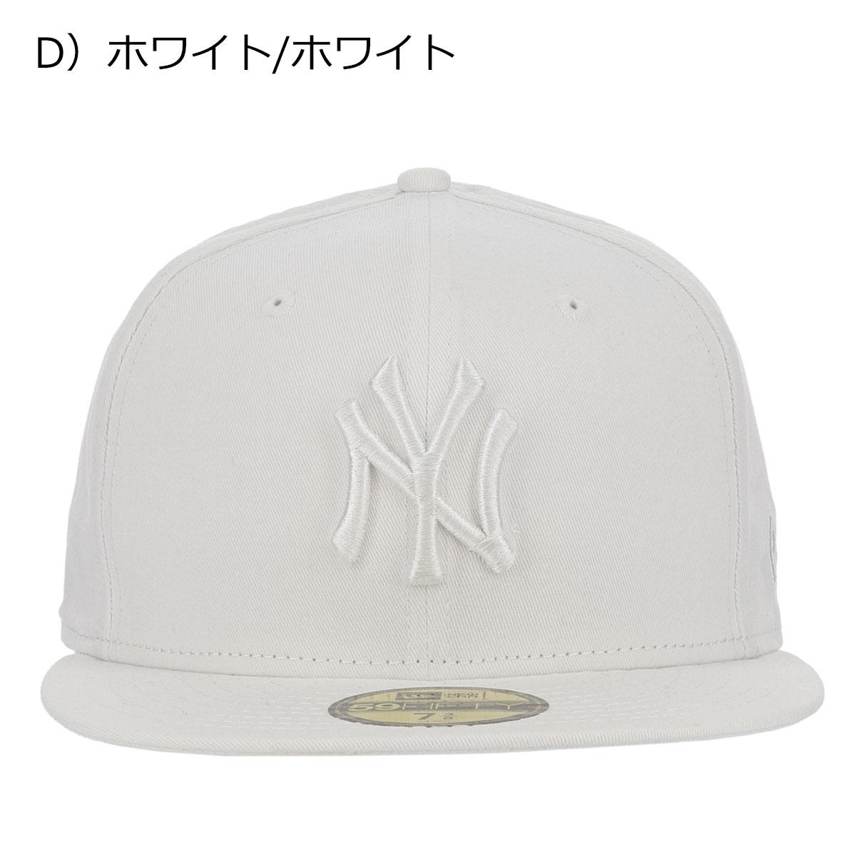 D)ホワイト/ホワイト