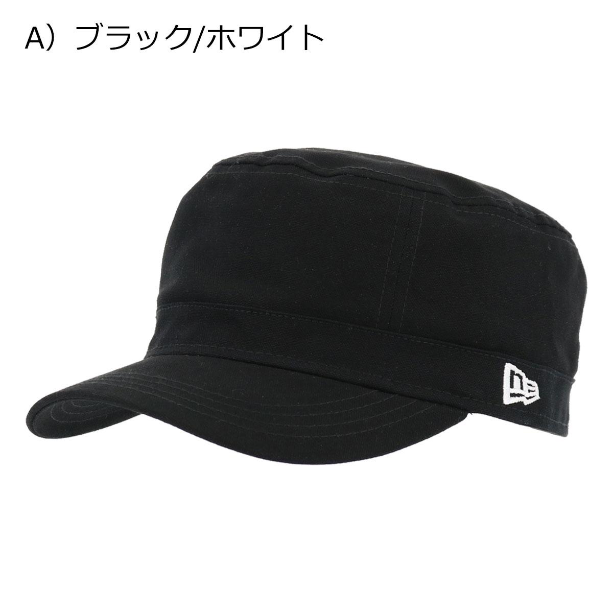A)ブラック/ホワイト