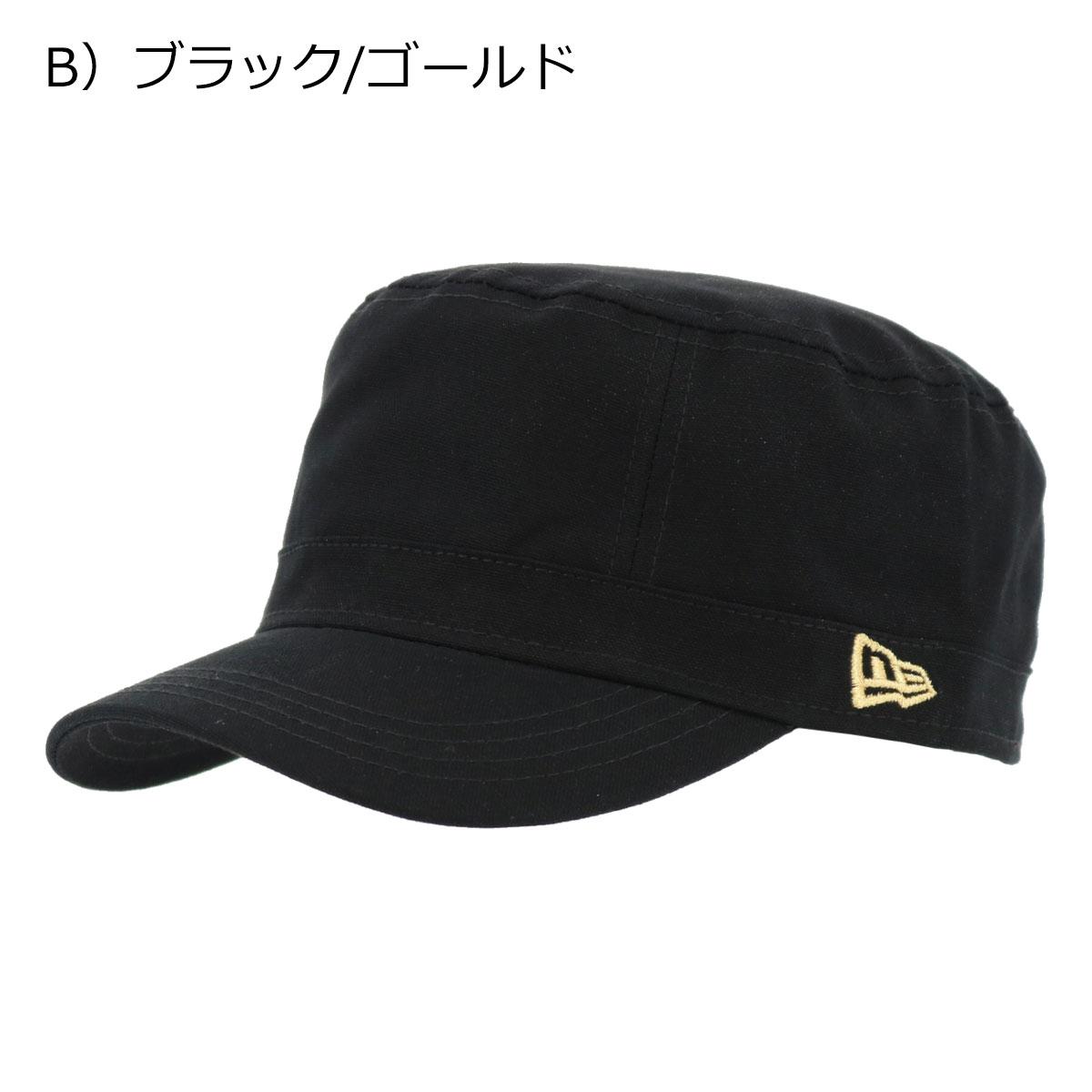 B)ブラック/ゴールド
