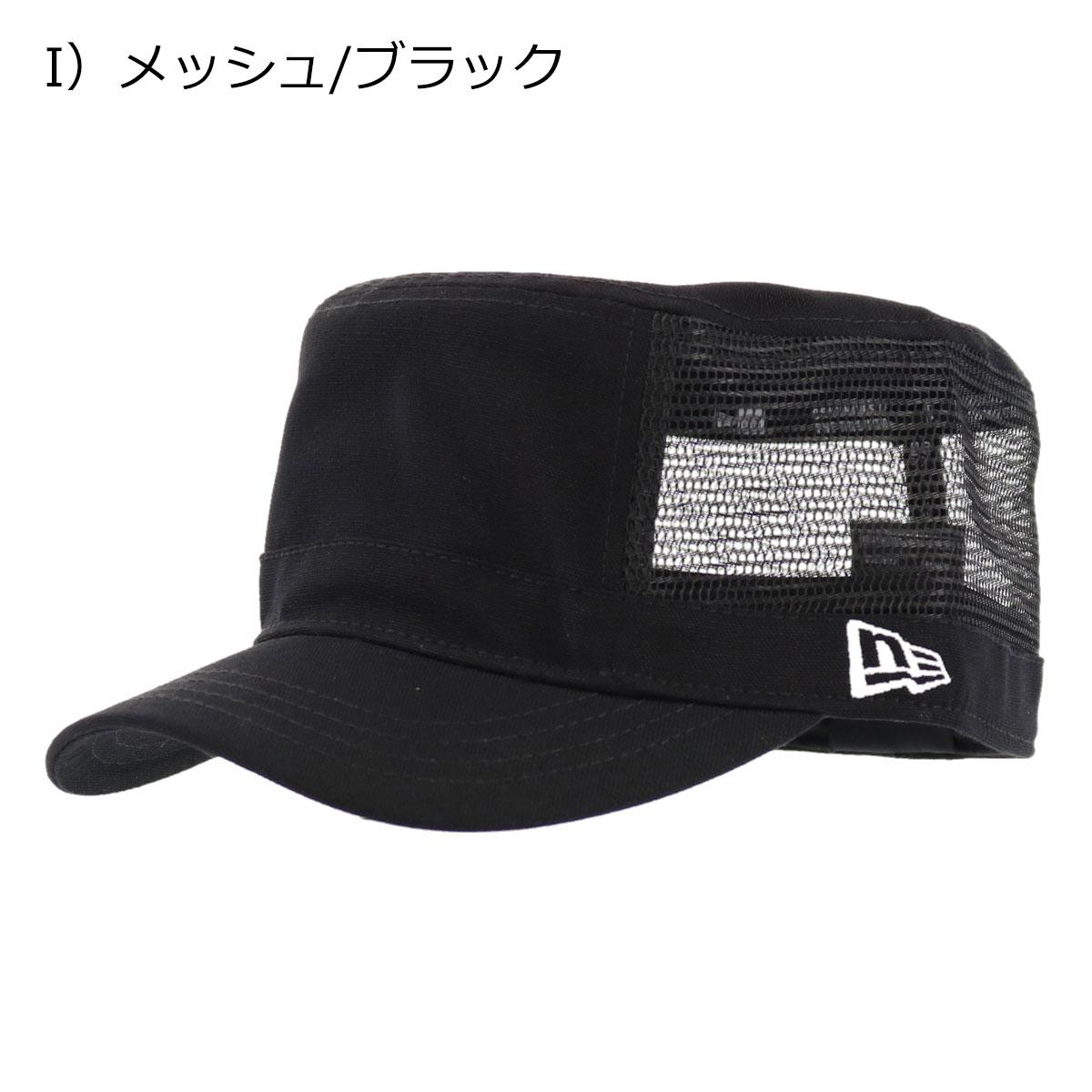 I)メッシュ/ブラック