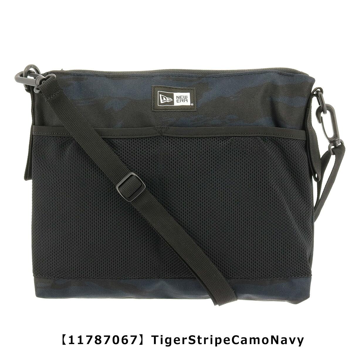 【11787067】TigerStripeCamoNavy