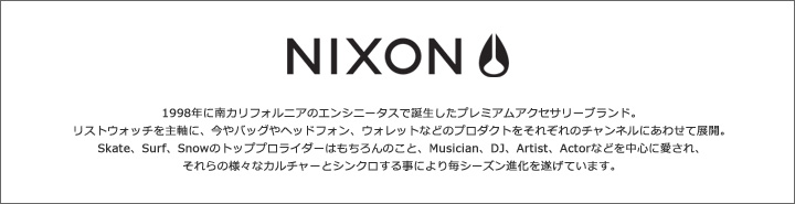 NIXON ニクソン
