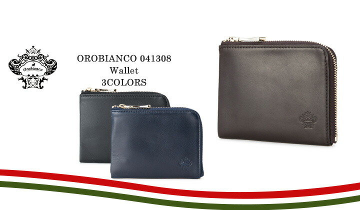 innovative design b0bff 162bd オロビアンコ 財布 グリップ ORS-041308 Orobianco L字ファスナー 札入れ ミドルウォレット レザー メンズ 日本製 国産