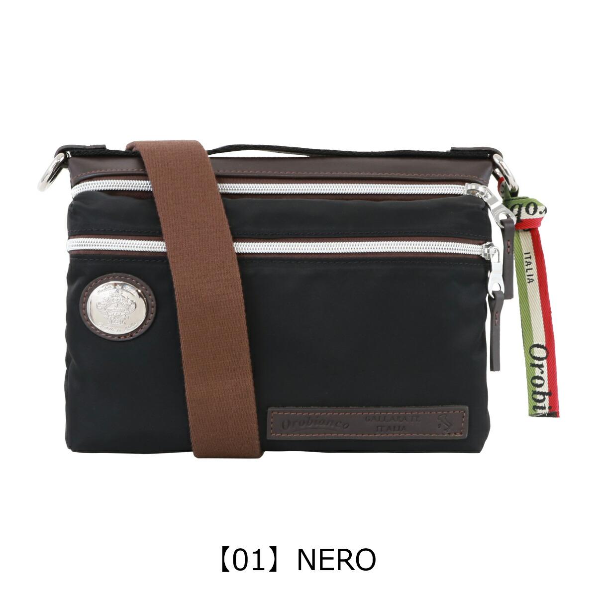 【01】NERO