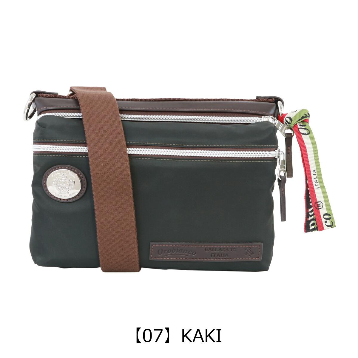 【07】KAKI