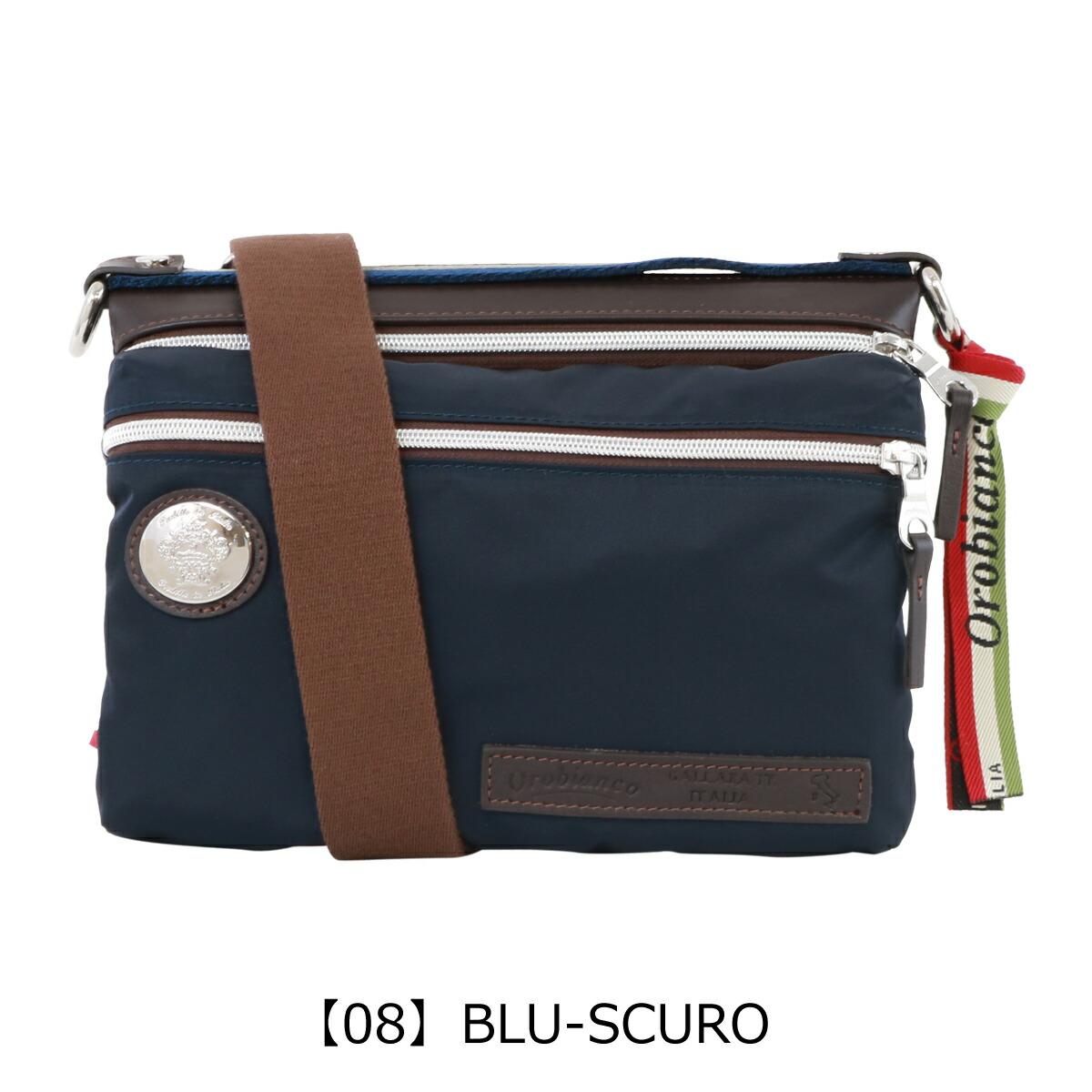 【08】BLU-SCURO
