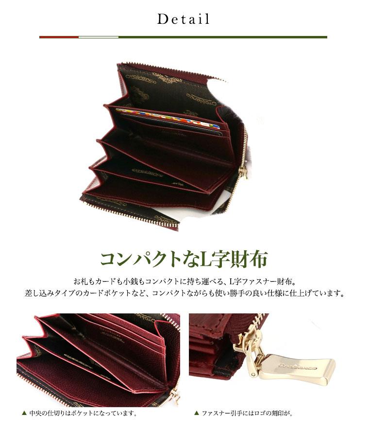 a0d17ecc2367 オロビアンコ財布L字ファスナーメンズ日本製ソリッドORS-031308Orobianco札入れミドルウォレット本
