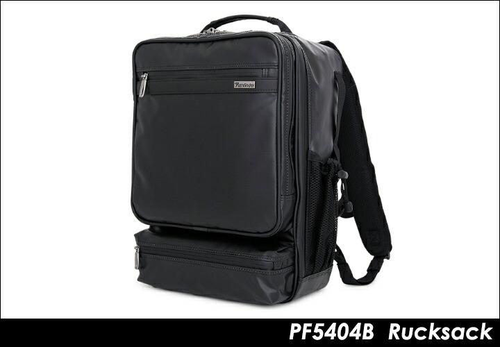 a06adc6abef3 パスファインダー Pathfinder リュック PF5404B Pevolution 3 【 リュックサック ビジネスバックパック メンズ 止水 】  の通販   SAC'S BAR サックスバー