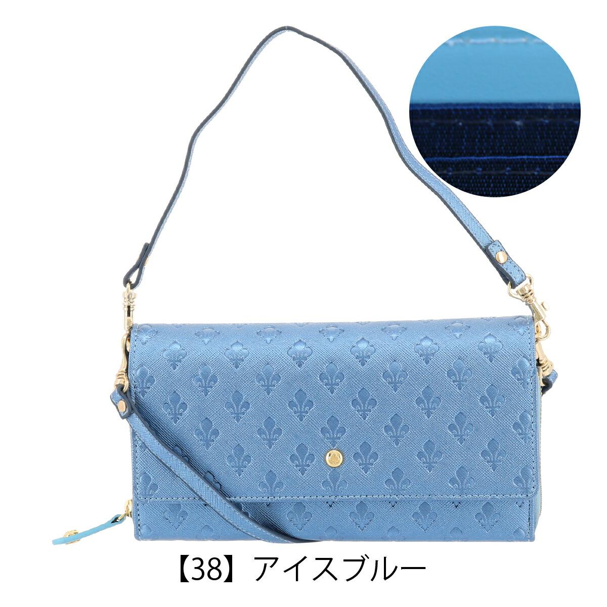 【38】アイスブルー
