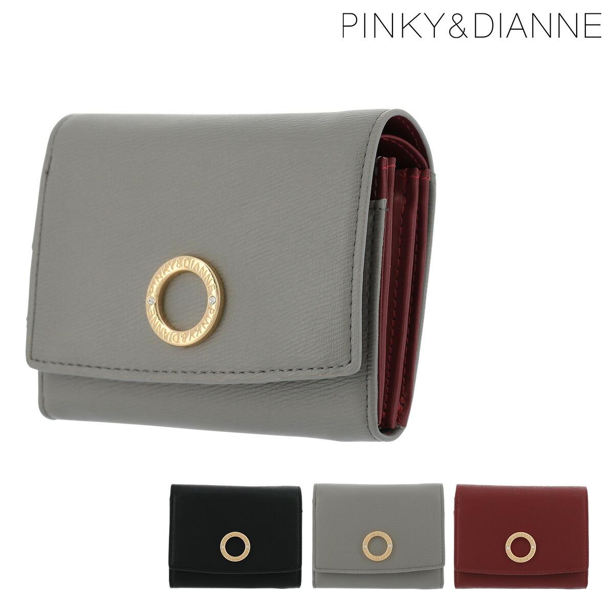 fb17d80740de ピンキー&ダイアン 二つ折り財布 ビンテージ レディースPDLW9DS4 PINKY&DIANNE | ブランド専用BOX付き の通販 | SAC'S  BAR サックスバー