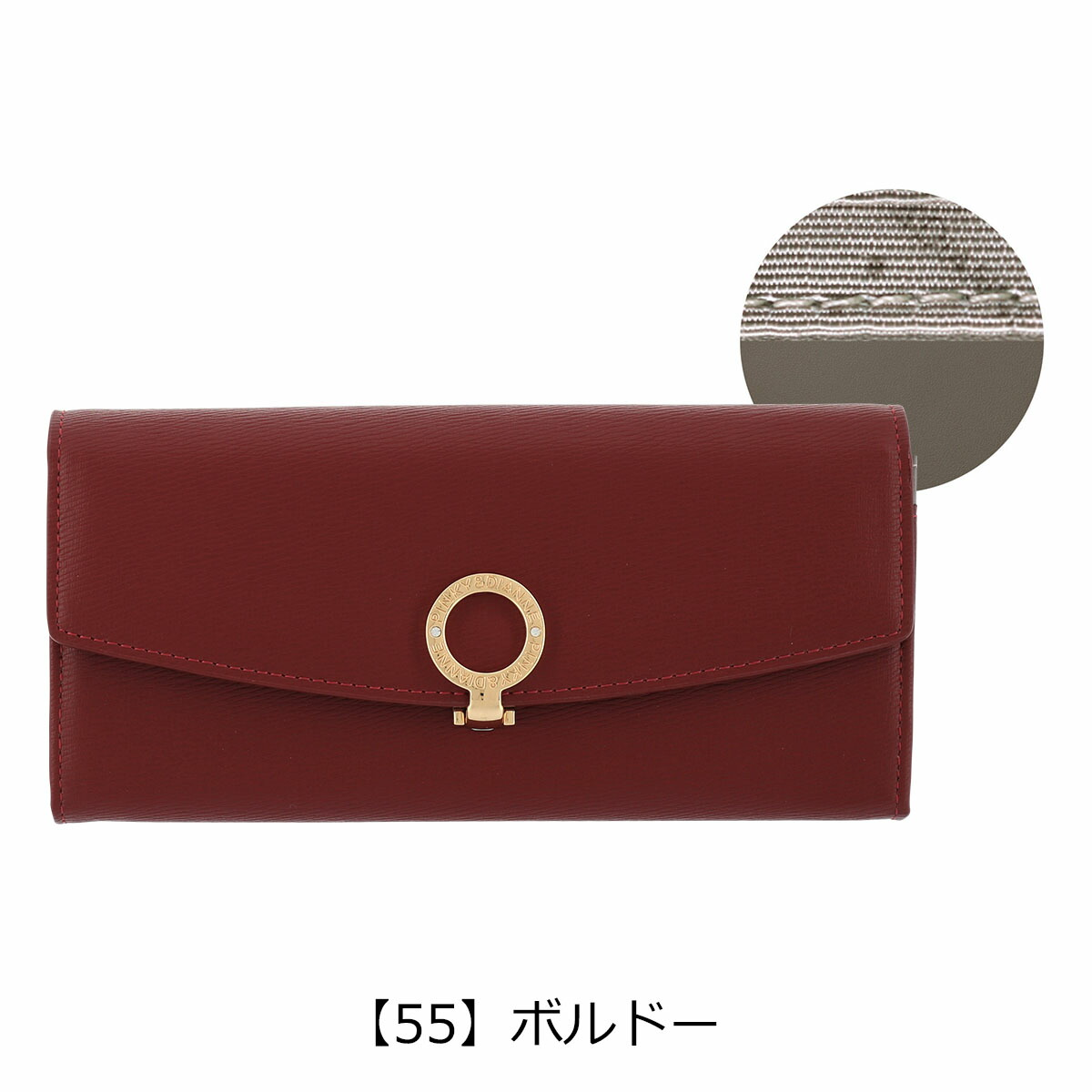 【55】ボルドー