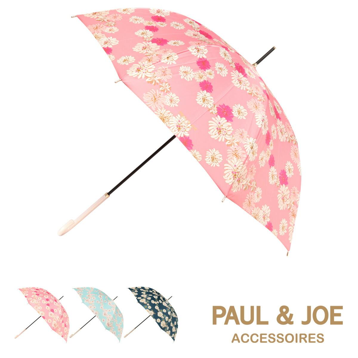 手開き式傘