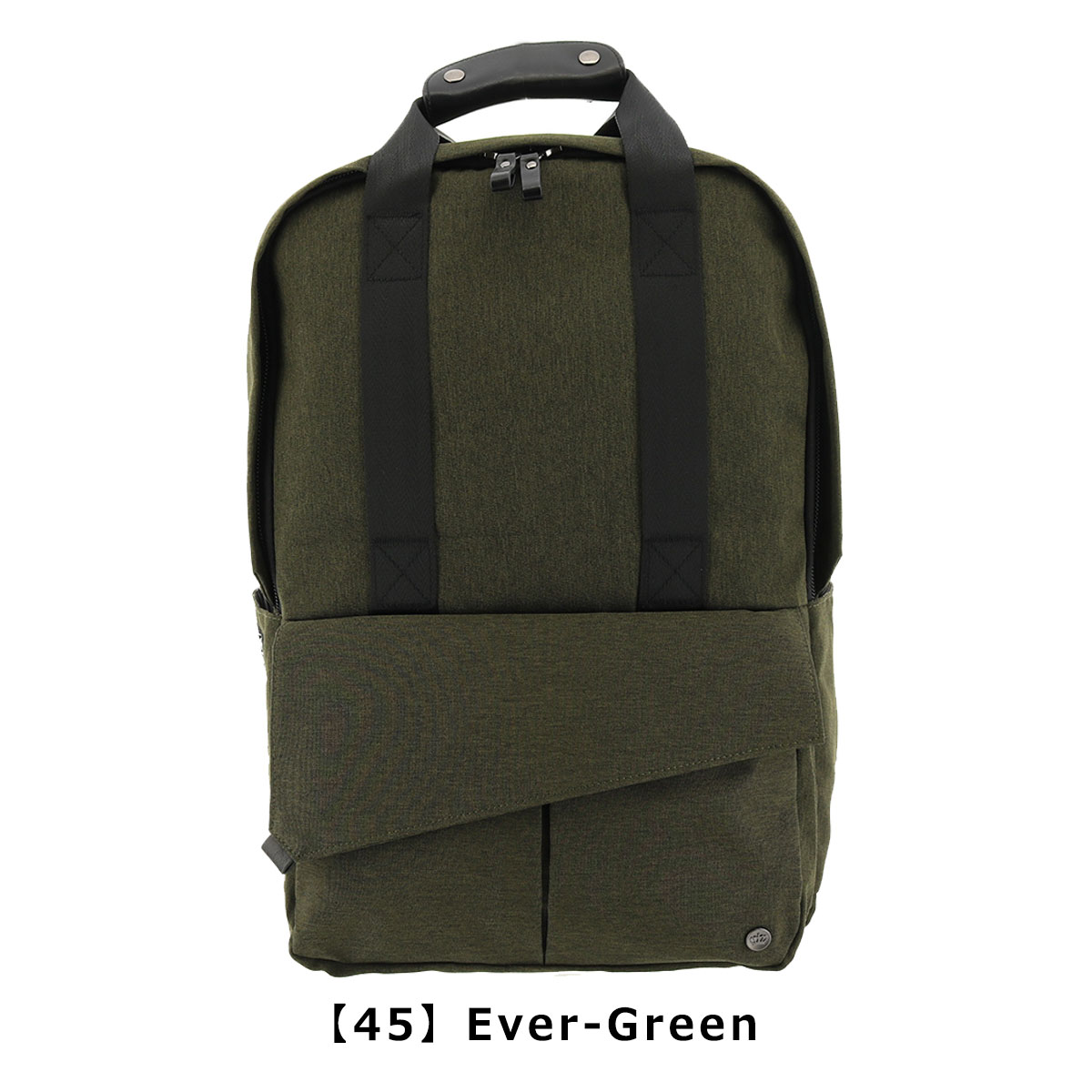 【45】Ever-Green