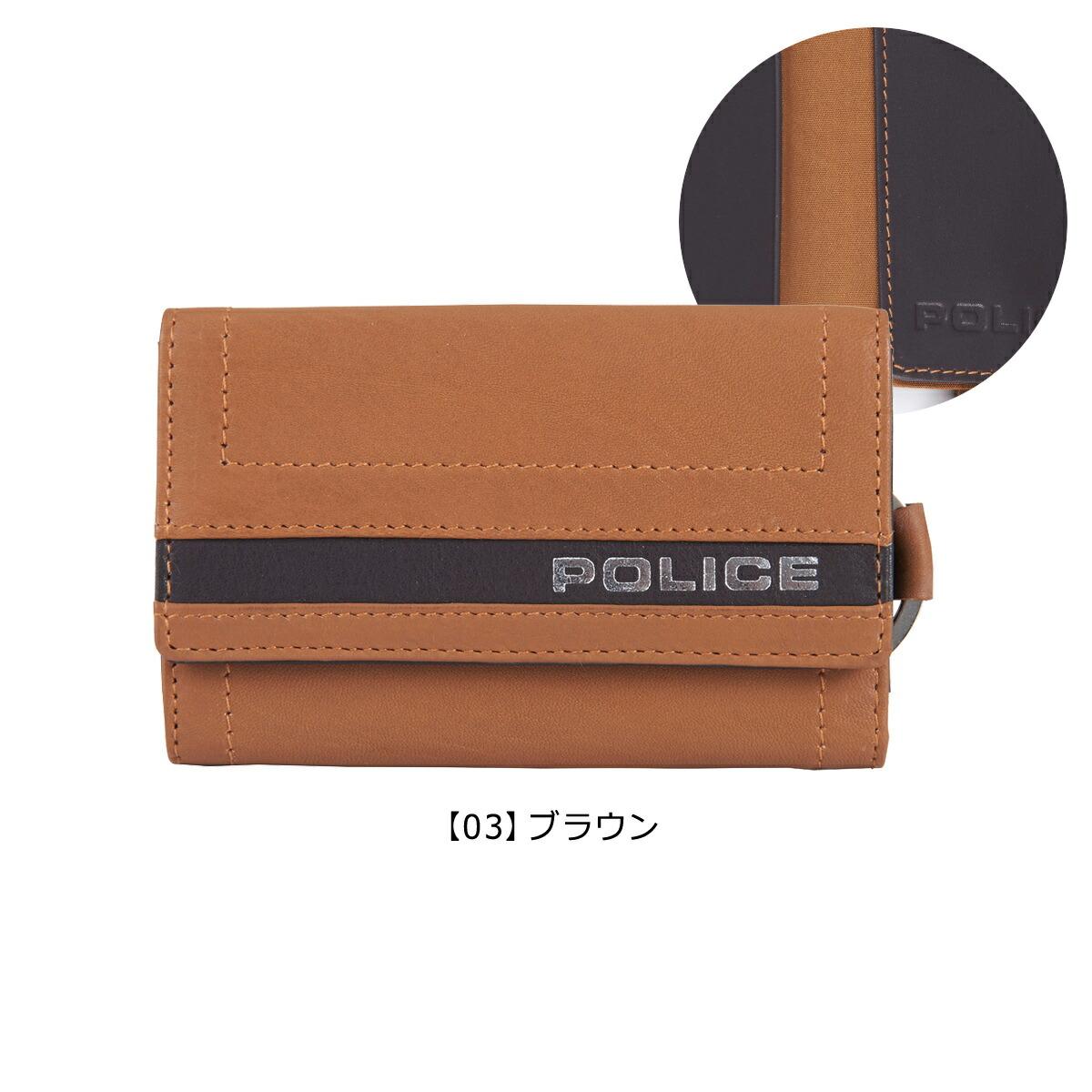 【03】ブラウン