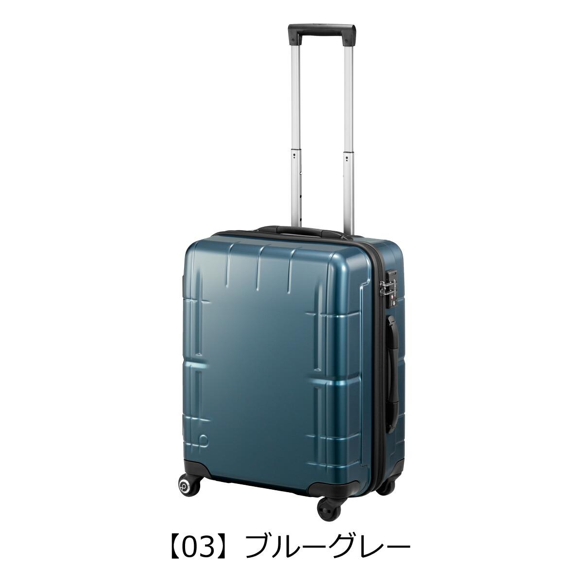 【03】ブルーグレー