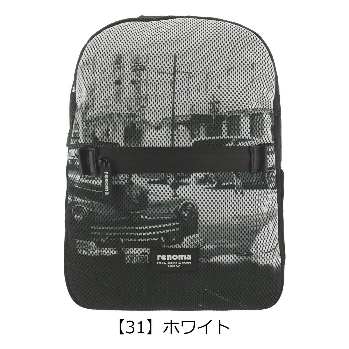 【31】ホワイト