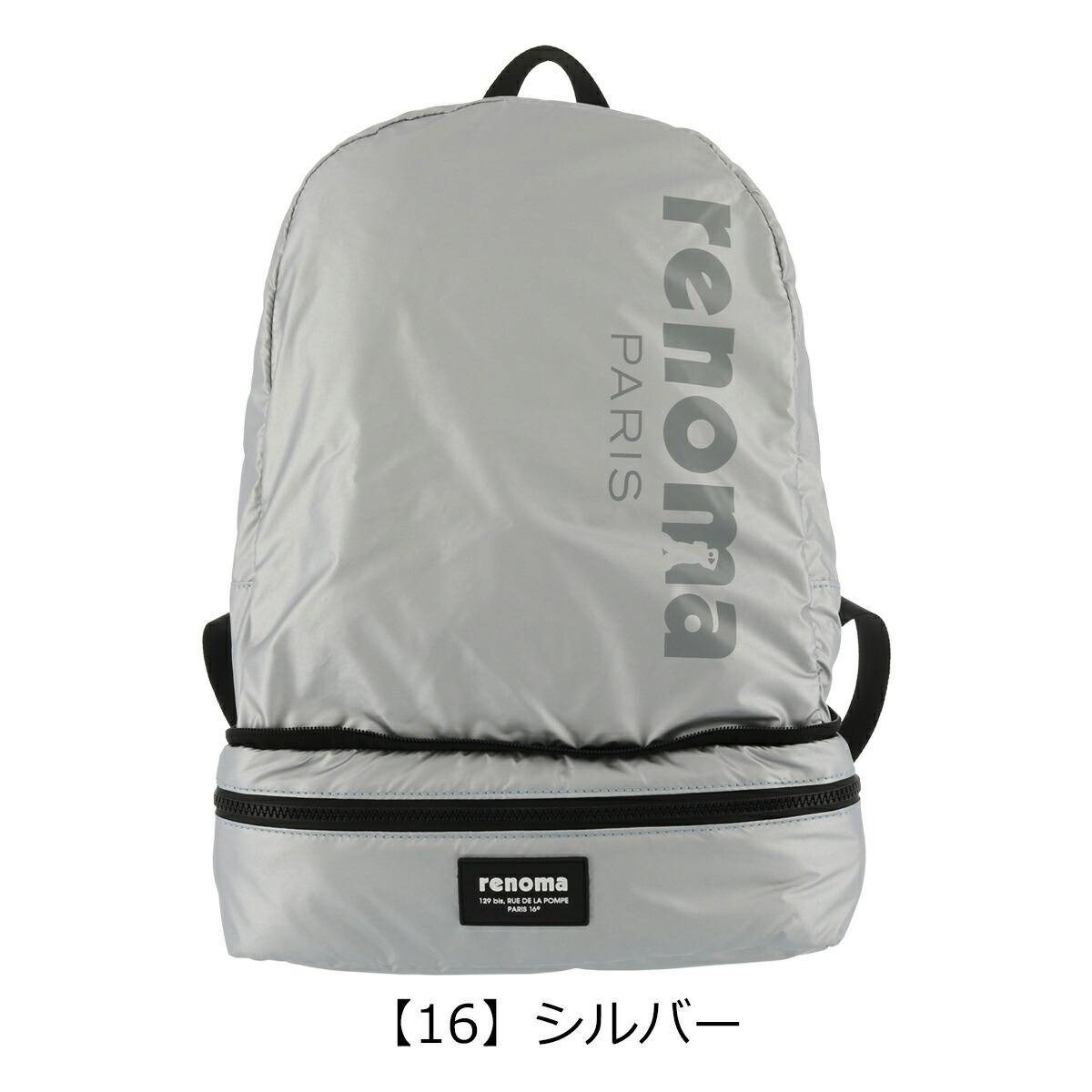 【16】シルバー